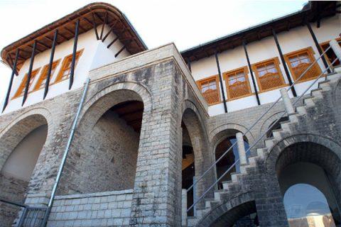 Ismail Kadare House